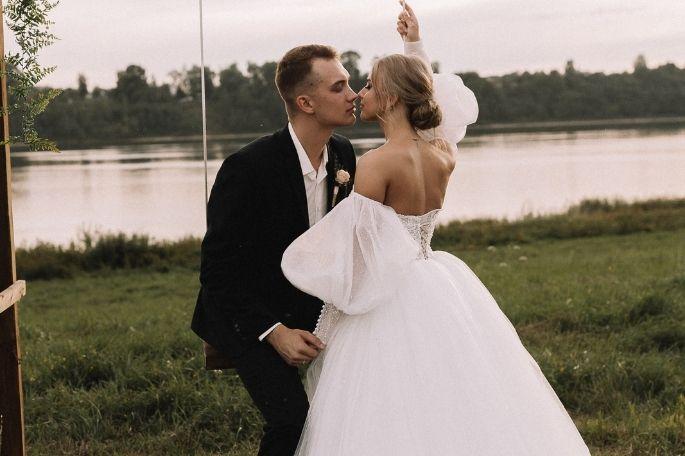 bodas de ensueño